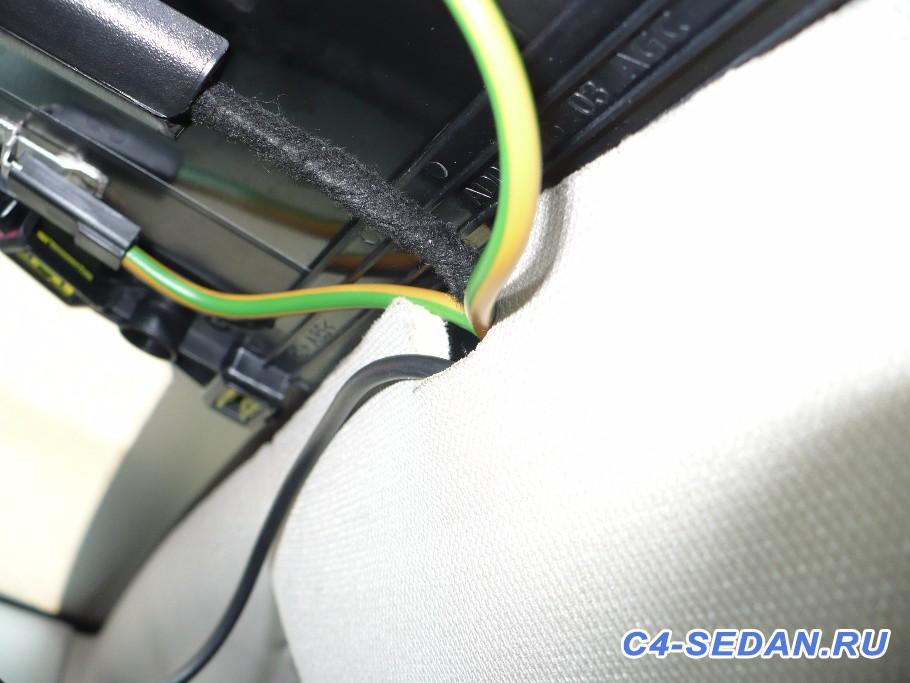 [БЖ] Сделал скрытое подключение в плафон - P1070118.JPG