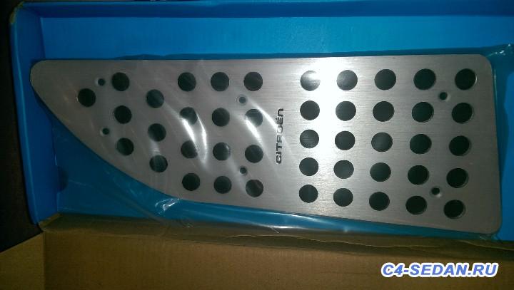 [БЖ] Китай наше все мелочевка с Ali  - IMAG1250.jpg