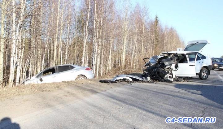 Аварии с участием C4 седан - 1.jpg