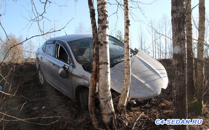 Аварии с участием C4 седан - 2.jpg