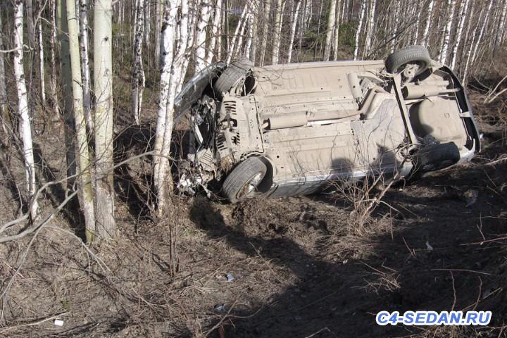 Аварии с участием C4 седан - 3.jpg
