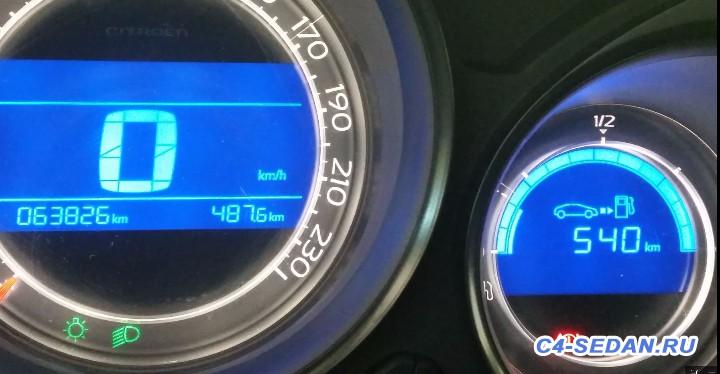 Расход топлива 150 л.с. Указывать среднюю скорость с БК  - 1.JPG