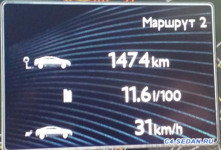 Расход топлива 150 л.с. Указывать среднюю скорость с БК  - 3.JPG
