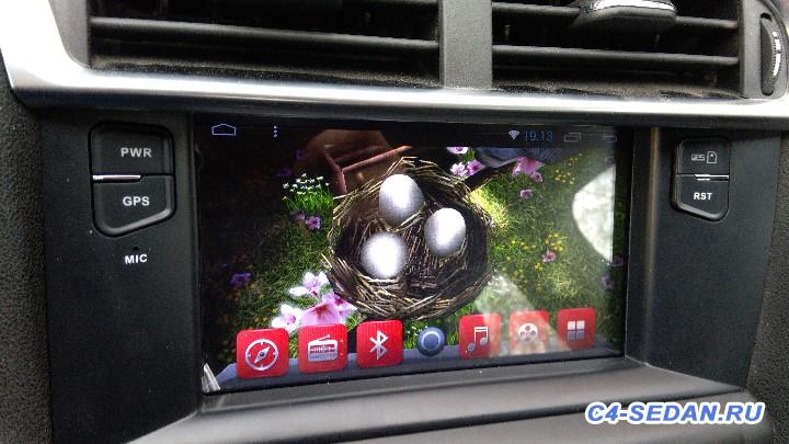 Нештатное мультимедийное ГУ Android, платформа S210  - IMG_20160507_191308.jpg