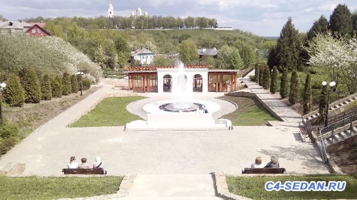 [8 мая 2016] Н.Новгород - Владимир - Суздаль - Владимир - Н.Новгород - IMG_20160508_124927.jpg