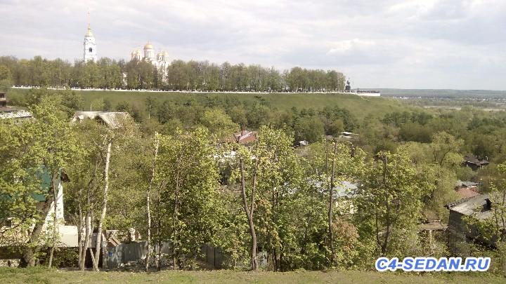 [8 мая 2016] Н.Новгород - Владимир - Суздаль - Владимир - Н.Новгород - IMG_20160508_132820.jpg