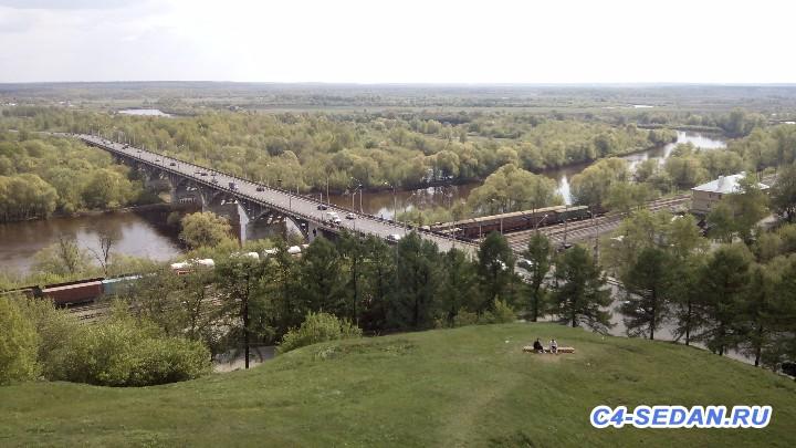[8 мая 2016] Н.Новгород - Владимир - Суздаль - Владимир - Н.Новгород - IMG_20160508_135525.jpg