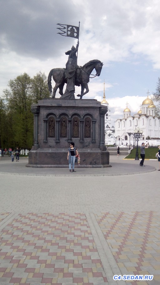 [8 мая 2016] Н.Новгород - Владимир - Суздаль - Владимир - Н.Новгород - IMG_20160508_135553.jpg