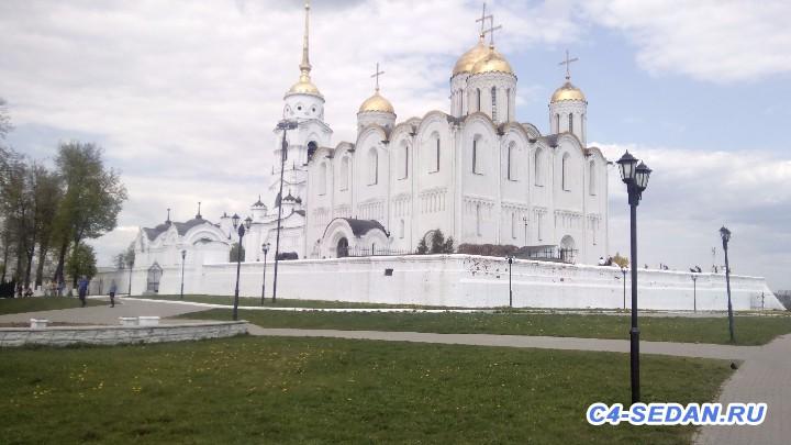 [8 мая 2016] Н.Новгород - Владимир - Суздаль - Владимир - Н.Новгород - IMG_20160508_140025.jpg