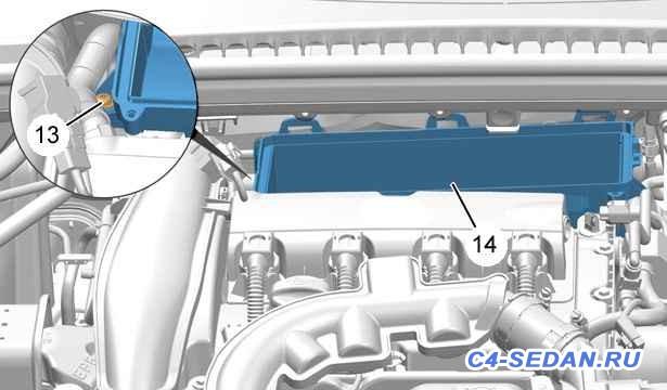 Снятие - установка : Топливный насос высокого давления - 4.jpg