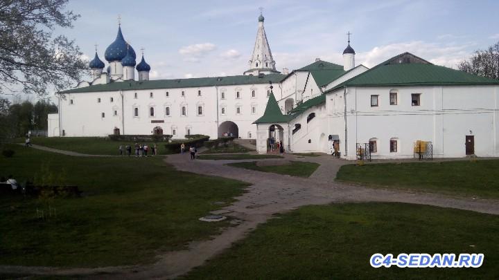 [8 мая 2016] Н.Новгород - Владимир - Суздаль - Владимир - Н.Новгород - IMG_20160508_170432.jpg