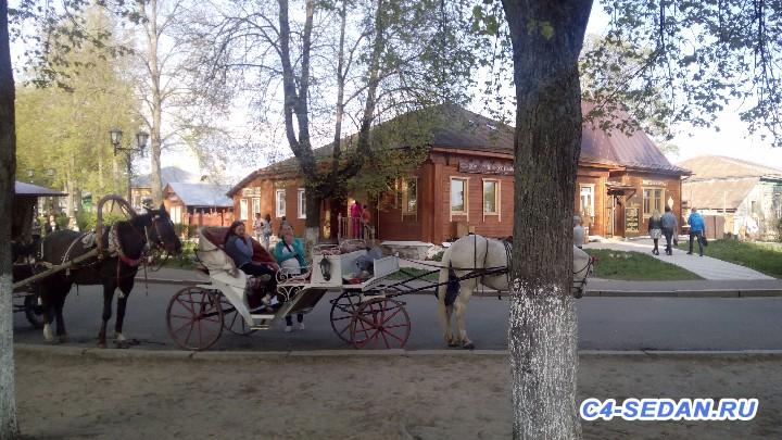 [8 мая 2016] Н.Новгород - Владимир - Суздаль - Владимир - Н.Новгород - IMG_20160508_171500.jpg