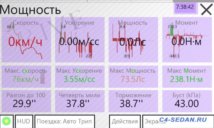 Турбина, турботаймер и все что связанно - wp_ss_20160510_0001.jpg