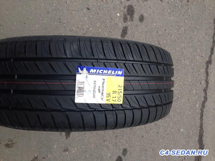 СПб. Регионы. Продам новые летние шины Michelin 215 50 R17. - image.jpeg