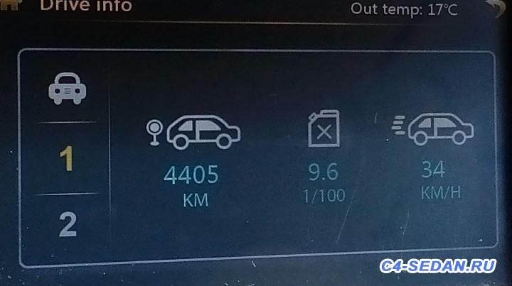 Расход топлива 150 л.с. Указывать среднюю скорость с БК  - 31000 км - IMG_20160512_124402.jpg