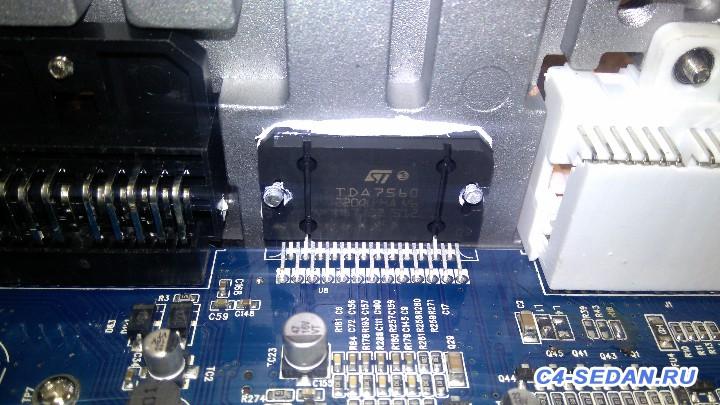 Усилитель мощности TDA7560  - IMG_20160517_193045.jpg