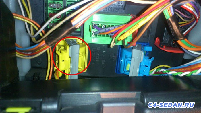 Адаптер нештатного парктроника и парктроник для CAN шины Обсуждение  - p4.jpg