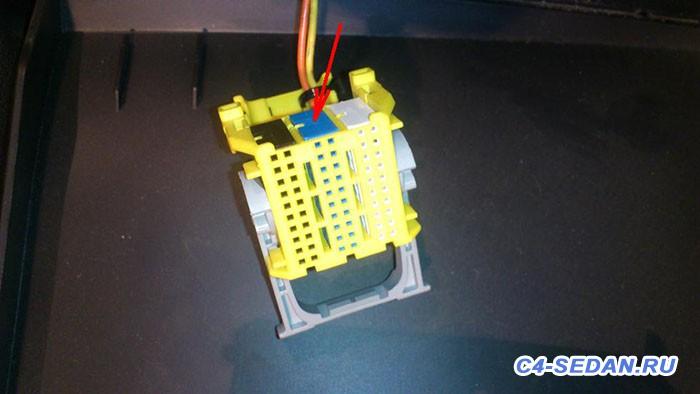 Адаптер нештатного парктроника и парктроник для CAN шины Обсуждение  - p5.jpg
