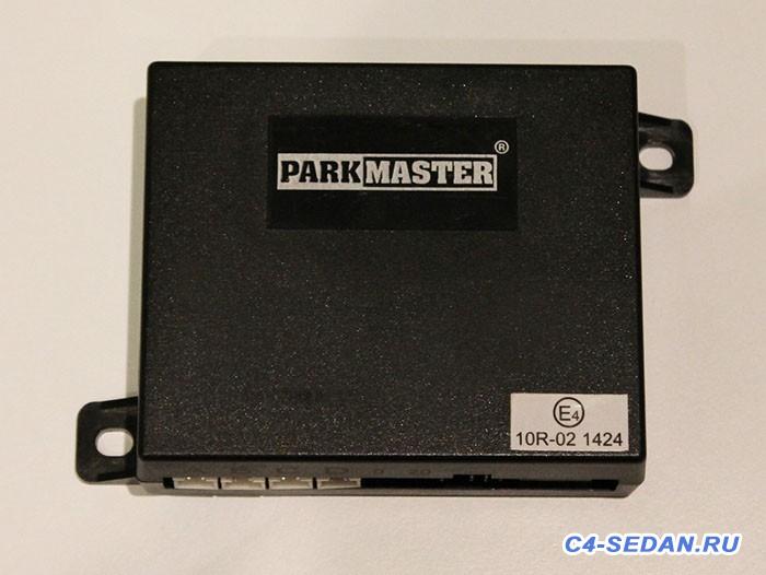 Адаптер нештатного парктроника и парктроник для CAN шины Обсуждение  - p6.jpg