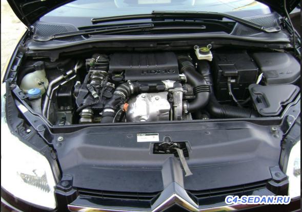 Газовые упоры AEngineering для крышки багажника Обсуждение  - 2016-05-24_133838.png