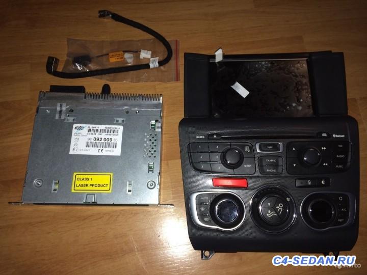 Продам штатное ГУ Citroen C4 DS4 C4L RT6 smeg navi - 2573454065.jpg