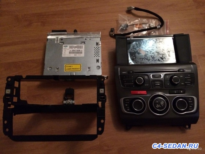 Продам штатное ГУ Citroen C4 DS4 C4L RT6 smeg navi - 2573454096.jpg