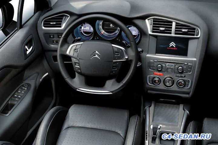 Продам штатное ГУ Citroen C4 DS4 C4L RT6 smeg navi - Nouvelle-Citroen-C4-5.jpg