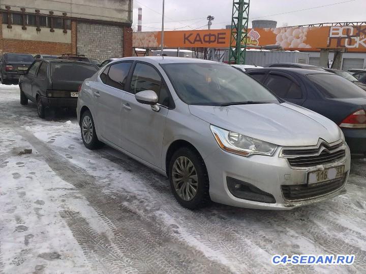 Б. Нижегородская, автомойка - ++++116.jpg