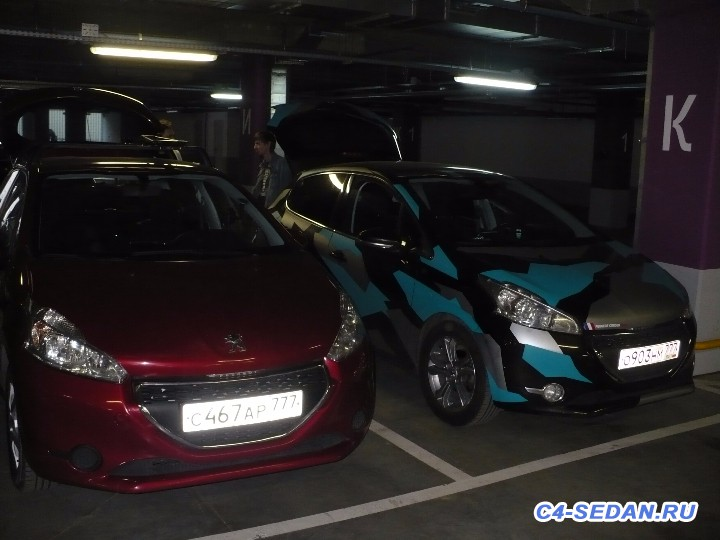 Итоги встречи на площадке Peugeot Citroen Club - P1080697.JPG