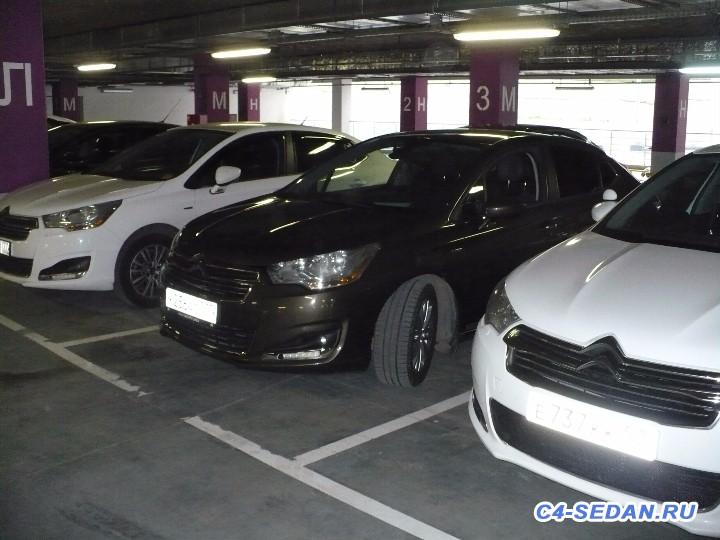Итоги встречи на площадке Peugeot Citroen Club - P1080695.JPG