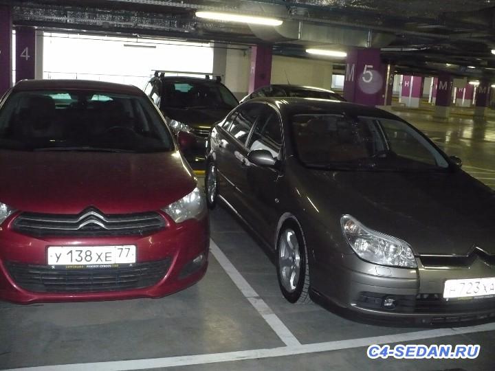 Итоги встречи на площадке Peugeot Citroen Club - P1080694.JPG