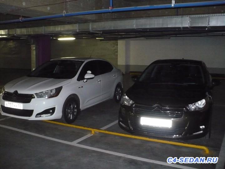Итоги встречи на площадке Peugeot Citroen Club - P1080688.JPG