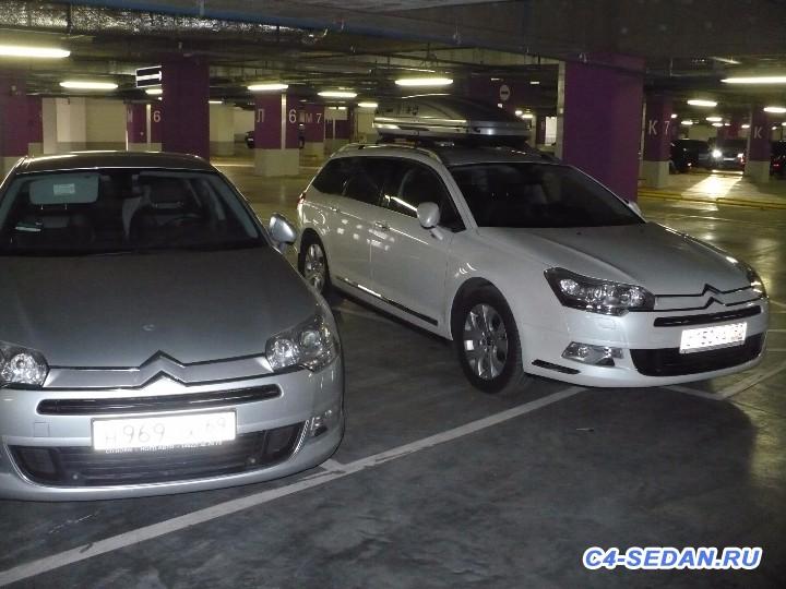 Итоги встречи на площадке Peugeot Citroen Club - P1080687.JPG