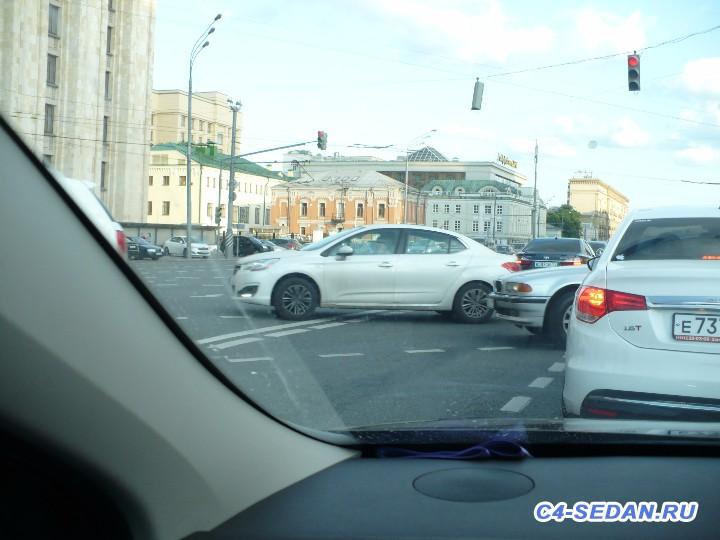 Итоги встречи на площадке Peugeot Citroen Club - P1080684.JPG