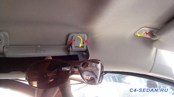 Улучшение шумоизоляции автомобиля - IMG_20140717_124713.jpg