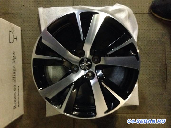 [Москва] Продаю диски колесные 3 комплекта  - IMG-20160529-WA0033.jpg
