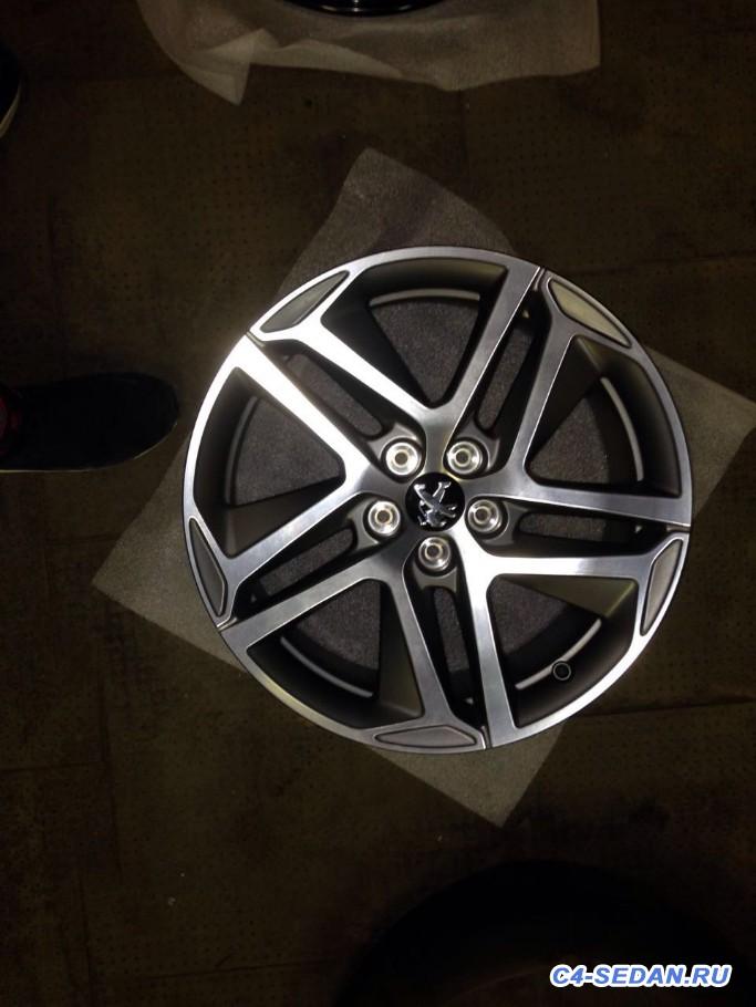 [Москва] Продаю диски колесные 3 комплекта  - IMG-20160529-WA0037.jpg