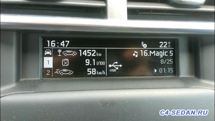 Расход топлива 150 л.с. Указывать среднюю скорость с БК  - Screenshot_2016-06-05-09-52-33.png