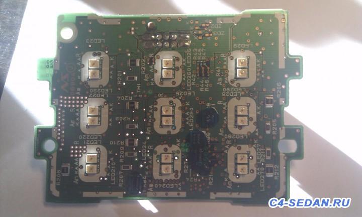 Приборная панель с матричным экраном - post-43160-0-99498200-1451303621.jpg