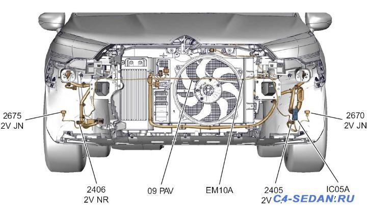 Установка противотуманок - IC05A (6V NR).jpg