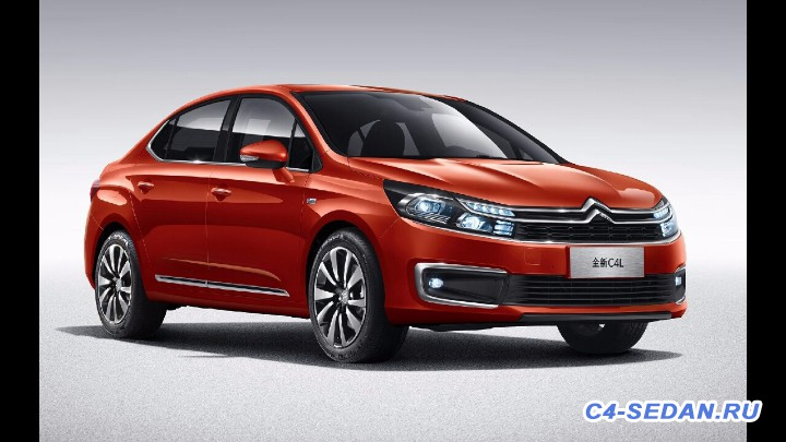 Обновление Citroen C4 Sedan 2016 FaceStyling - Screenshot_2016-06-09-20-08-39.jpg