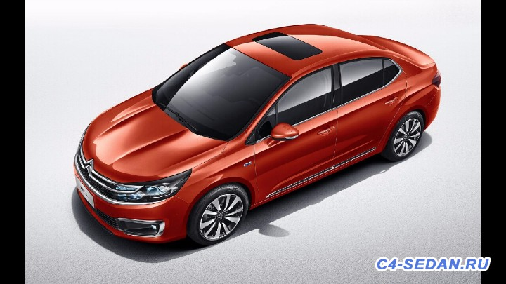Обновление Citroen C4 Sedan 2016 FaceStyling - Screenshot_2016-06-09-20-08-33.jpg