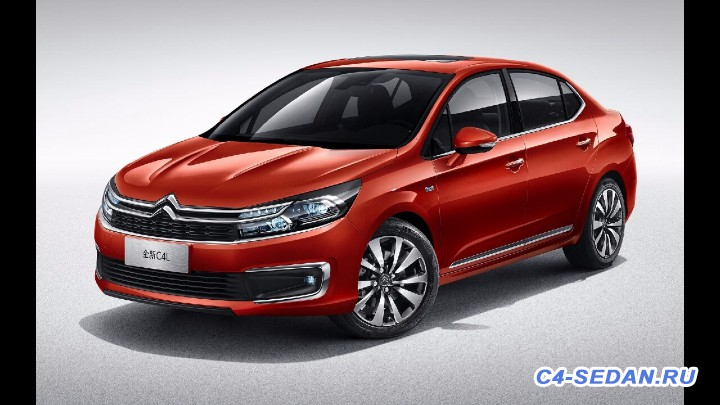 Обновление Citroen C4 Sedan 2016 FaceStyling - Screenshot_2016-06-09-20-08-29.jpg