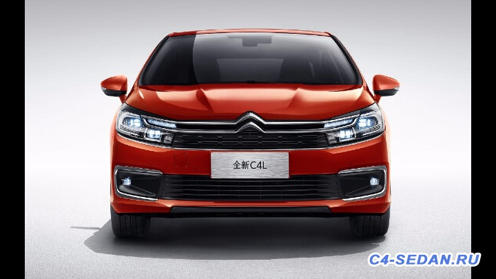 Обновление Citroen C4 Sedan 2016 FaceStyling - Screenshot_2016-06-09-20-08-19.jpg