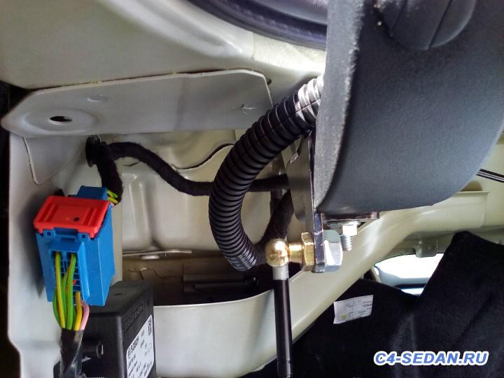 Газовые упоры AEngineering для крышки багажника Обсуждение  - 20160610_114943.jpg