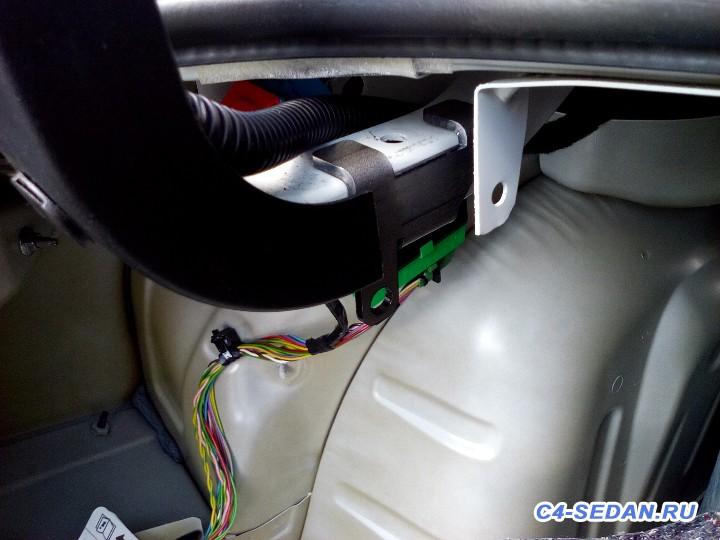 Газовые упоры AEngineering для крышки багажника Обсуждение  - 20160610_110938.jpg