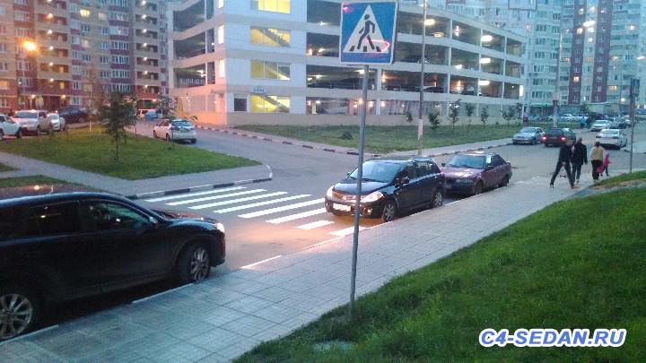 Пешеходный переход - P_20160610_213536.jpg