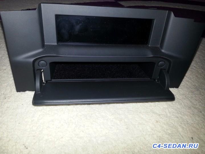 Продам магнитолу RD5L1 и экран тип А. Балашиха.цена 900 рублей - image-0.02.01.135aa9060a0be24d5fb25733a258bcd1b172c6af68c8103ea63c0a9f670c7576-V.jpg