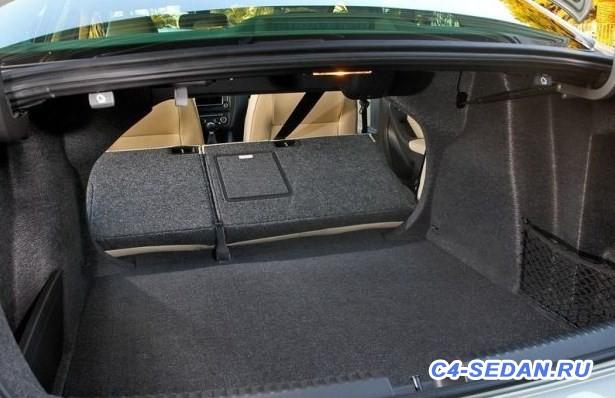 Газовые упоры AEngineering для крышки багажника Обсуждение  - Screenshot_2.jpg
