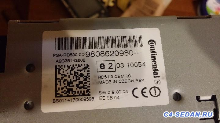 [Иркутск]Продам штатную магнитолу RD5 с дисплеем - 20160611_201902.jpg